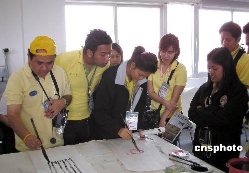图:泰国大学生厦门学习中国书法