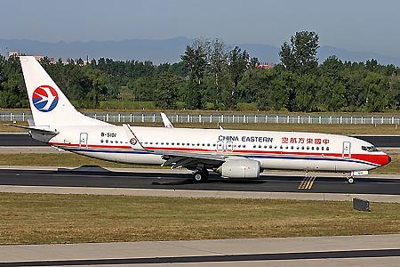 东航10月28日起开通西安经西宁至拉萨航班