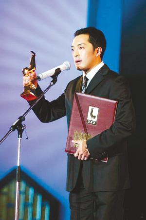 第26届金鸡奖昨苏州闭幕