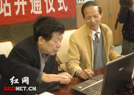 湖南电大在线法律援助中心正式成立