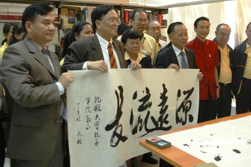 泰国素攀孔子学院集中培训泰中小学汉语教师