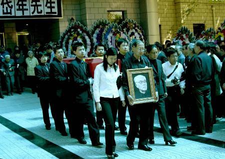 4月30日 国学大师张岱年追悼会在京举行 4月30日,张岱年...