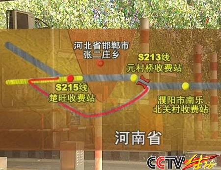河北省邯郸市魏县张二庄乡的村民却告诉我