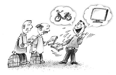 动漫 简笔画 卡通 漫画 手绘 头像 线稿 385_250