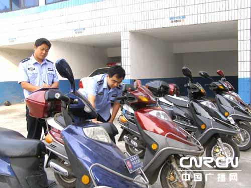 沅陵县打掉一专盗豪爵摩托车的犯罪团伙