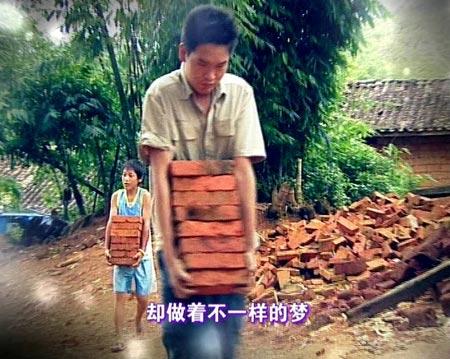 东视广角10月5日节目:走出城市(五)