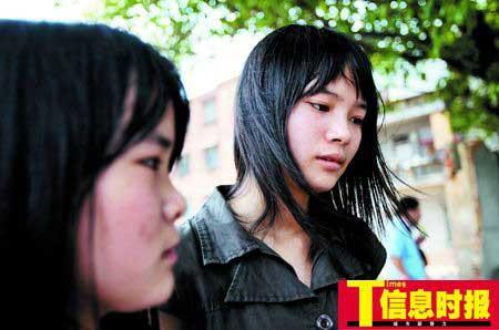 18岁男子为保护前女友遭围攻被刺死(图)