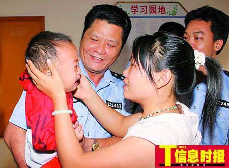 贩卖儿童团伙接连盗抢婴儿引发恐慌(组图)