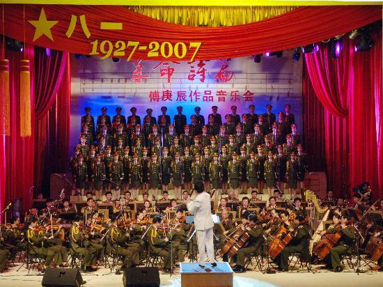 图文:[社会](1)大型军旅音乐作品展演周开演