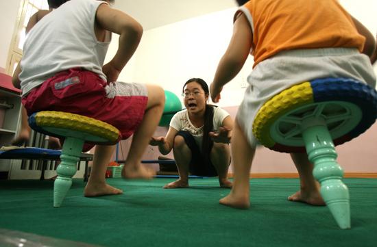 平衡协调训练干预