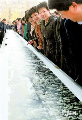 组图:60米长卷北大荒颂亮相哈尔滨