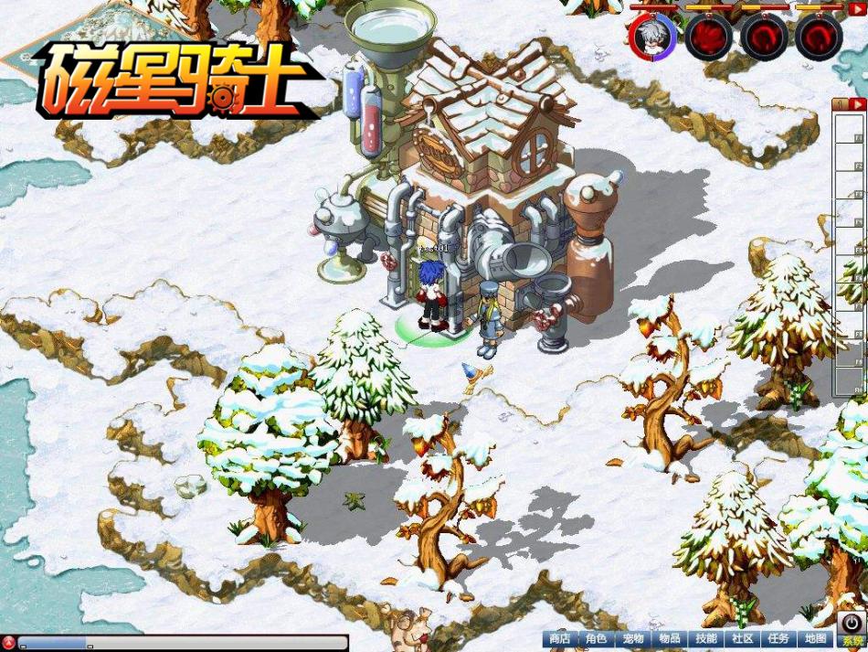 《磁星騎士》遊戲截圖