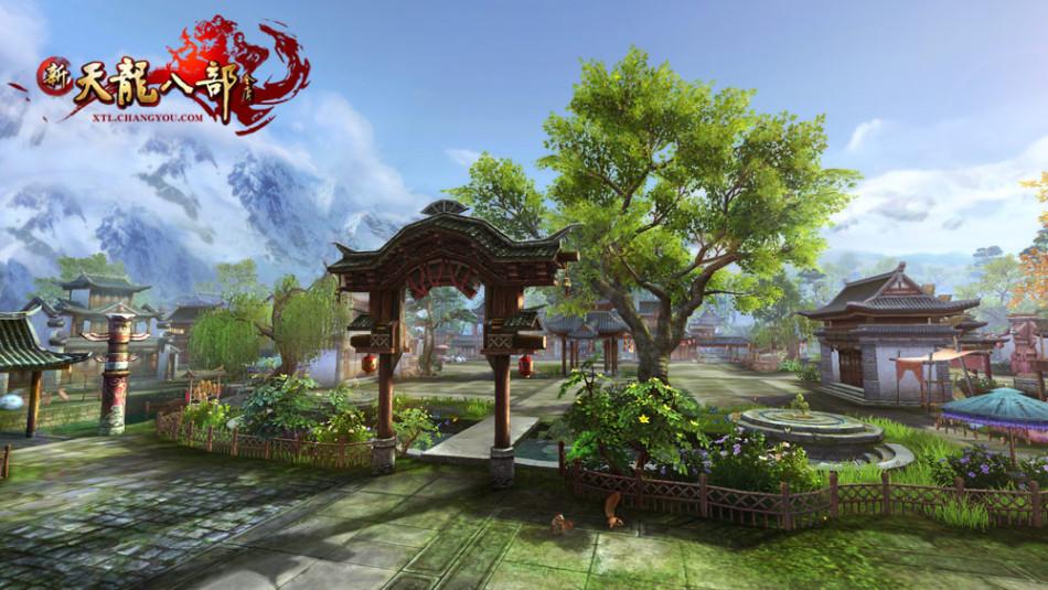 八部』专注截图攻略_Z旧房-装修于游戏攻略的自己游戏实景动手攻略图片