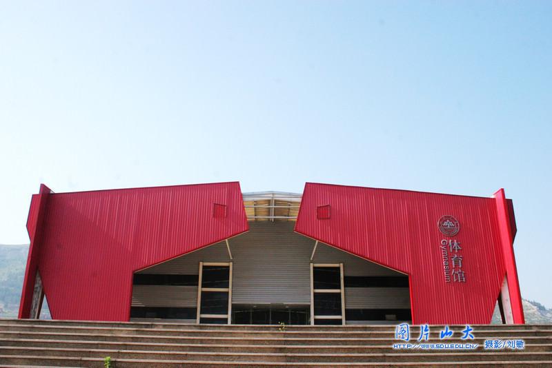 山东大学校园风光 兴隆山校区图片