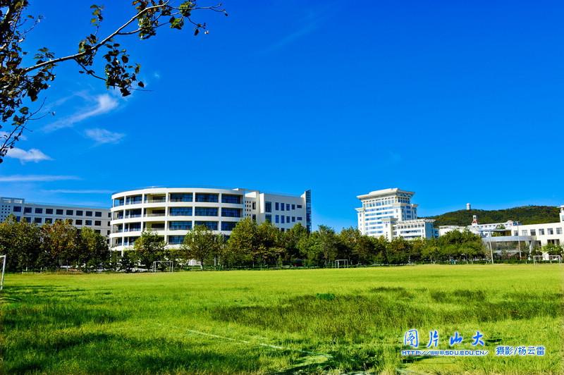 山东大学校园风光 威海分校图片