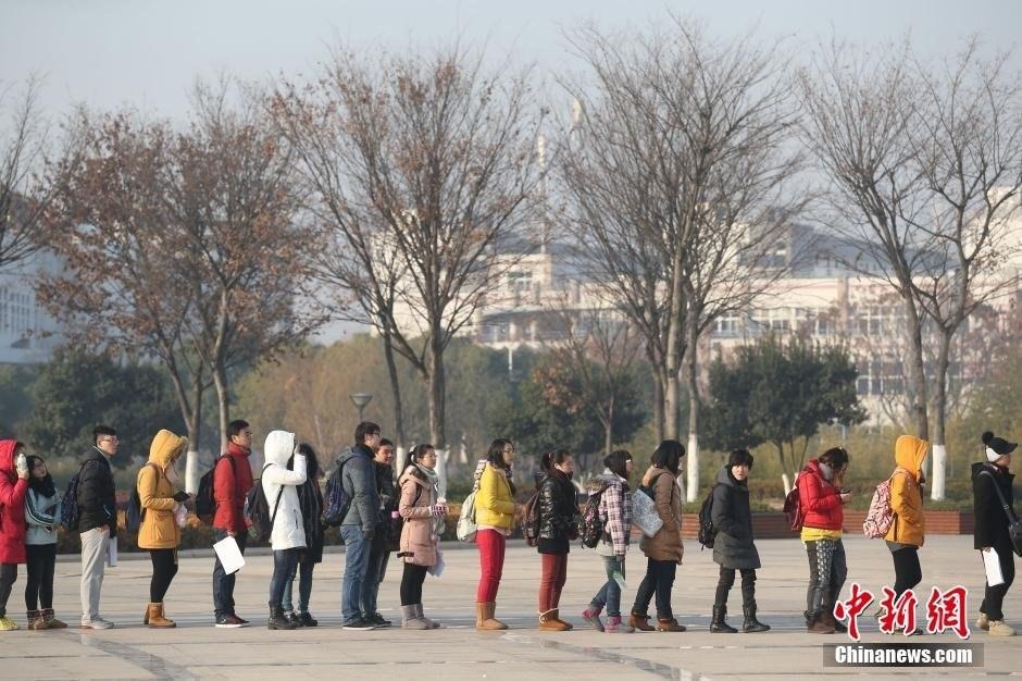 2011热火vs公牛-西北西南-陕西省-宝鸡体育游戏app下载官网