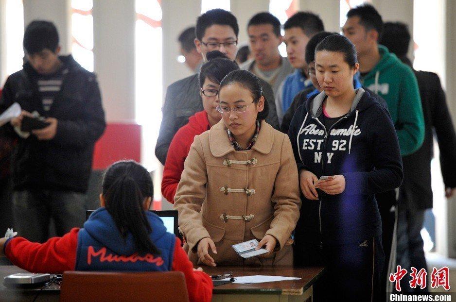 lck积分排名实时-西北西南-西藏-阿里
