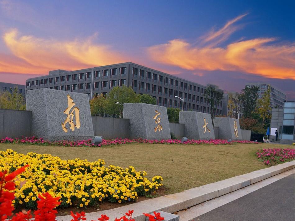南京大学仙林校区美景