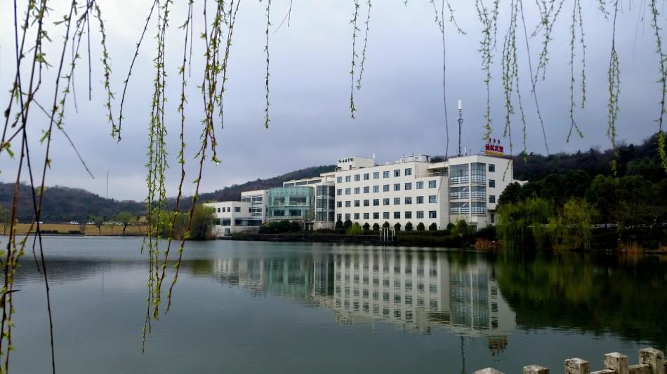 """南京师范大学坐落在六朝古都南京,是国家""""211工程""""重点建设的江图片"""