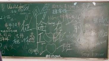 @EchowL_-高二女生手绘最美黑板报 网友 把黑板画活了