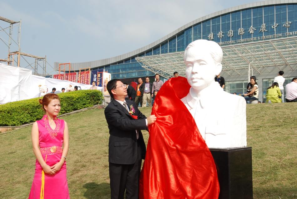 桂林广电局局长李滨卫名人雕像揭幕