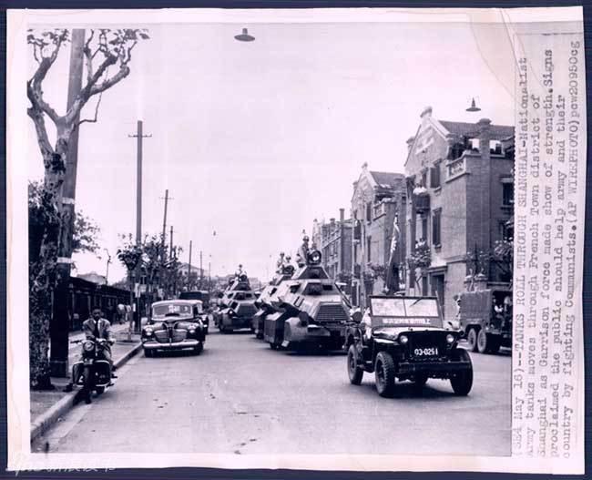 1949年上海国共内战时景象 - 新闻中心 - 佛山信