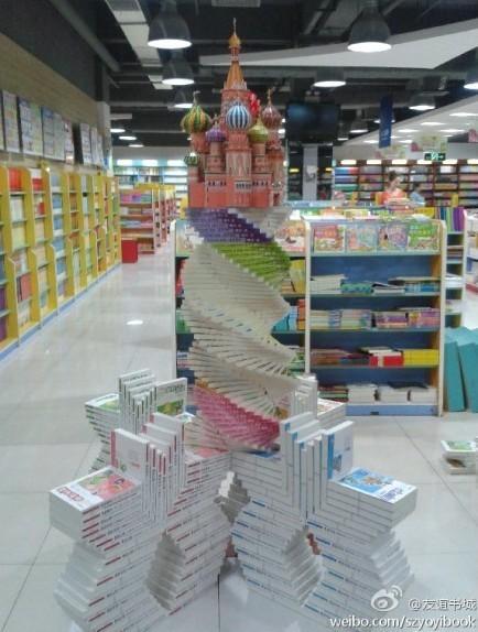 图书摆放造型_盒子摆放造型_饮料摆放造型_书店图书 ...