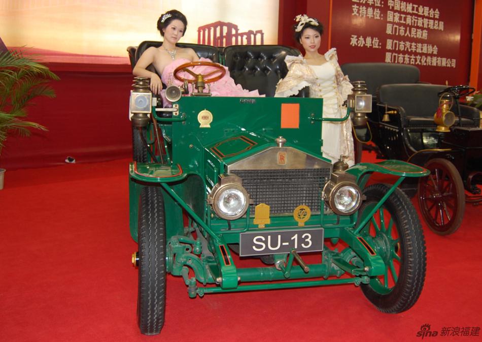 人类汽车史上的1905年是属于劳斯莱斯的.那是汽车发明以后人类汽高清图片