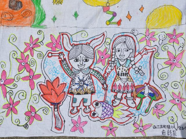 我的中国梦 百米绘画作品展示