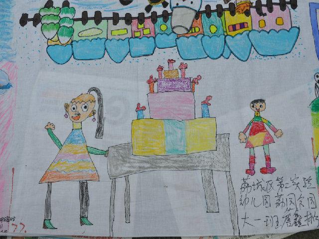 我的中国梦 百米绘画作品展示 高清图集 新浪网