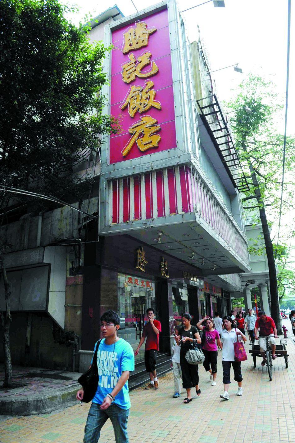 广州长堤大马路在哪里