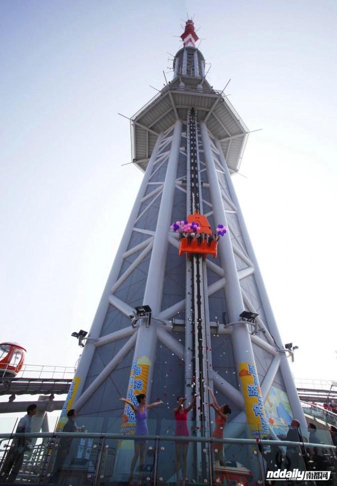 广州塔世界最高跳楼机 484米高空迎客 新闻中