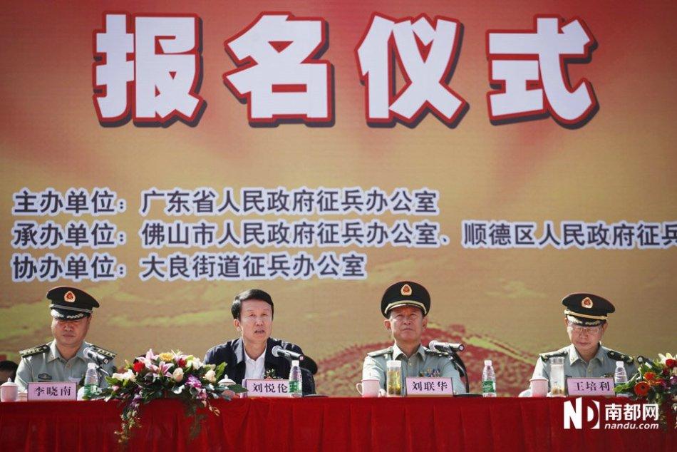 广东省人口密度分布图_2012年广东省人口数