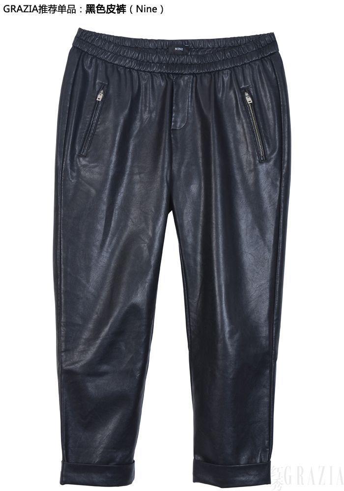秋冬时髦吸睛利器 皮裤保暖更性感