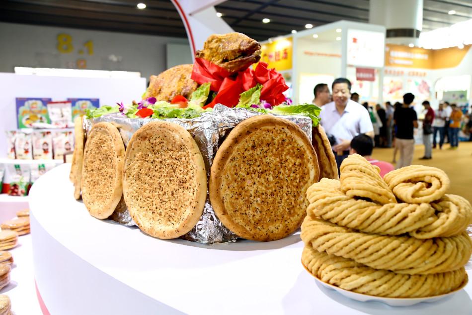 2015至in广东旅博会