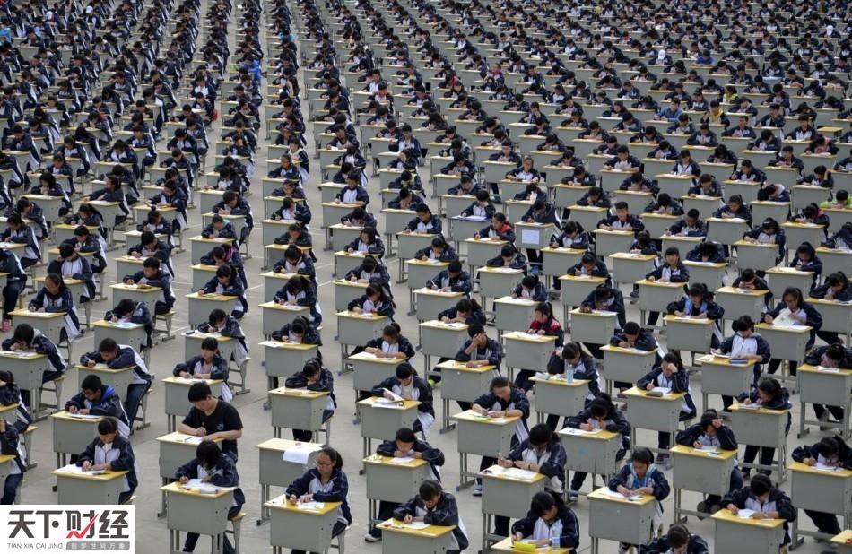 人口最多的少数民族_全世界人口最多