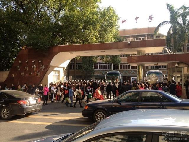 深圳中学初中部建于1985年7月,十三年前是罗湖区一所普通完全中图片
