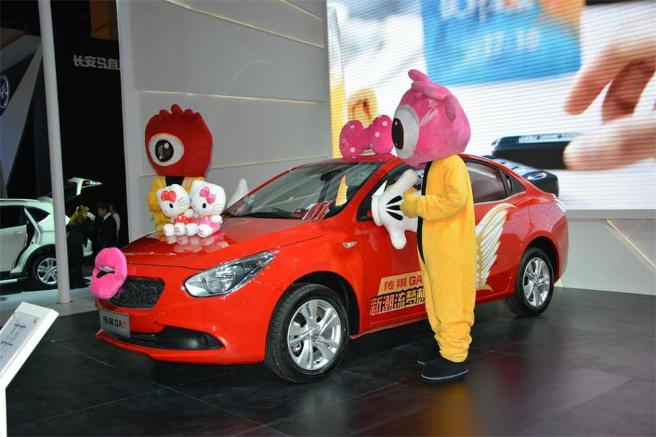 新浪汽车平顶山站探访2013郑州国际车展高清图片