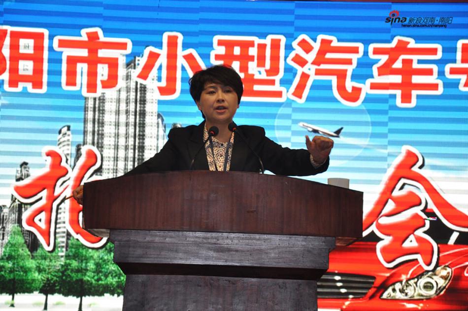 4年南阳市小型汽车号牌拍卖会高清图片
