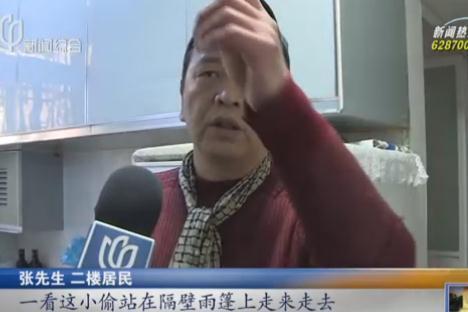 敏君《举起手,不许动》 2004年作北京保利2007秋拍品成交价:896