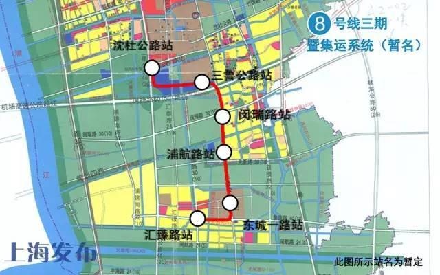 申通地铁提供最新的规划图,包括5号线南延伸段、8号线三期、9号图片