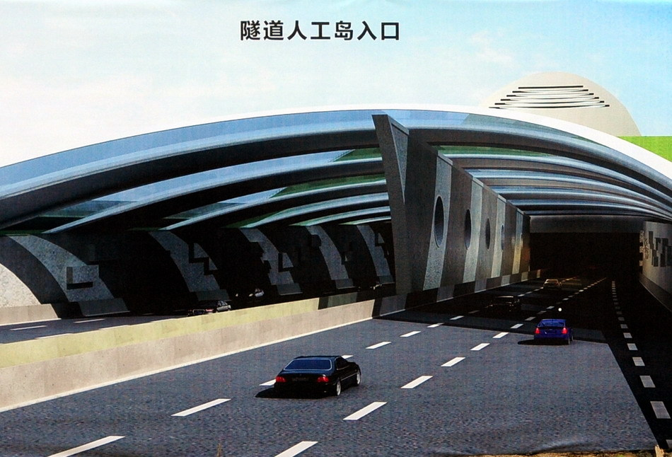 5日,世界最长跨海大桥工程——港珠澳大桥开工仪式在广东省珠海