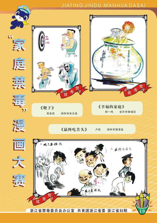梦想的诗句有:画(唐代诗人王维),是关于描写梦想的古诗,可作为手抄报