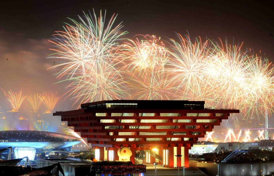 上海世博会开幕式上演焰火表演_高清图集_新浪网 - 小红 - 小红的博客