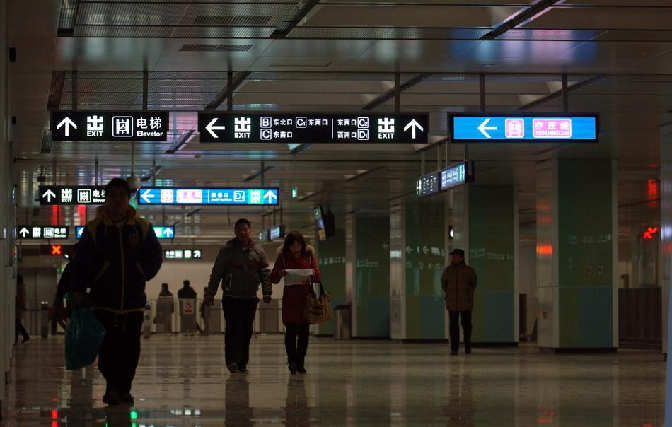 日,乘客在北京地铁宋家庄站换乘亦庄线.当日下午,北京地铁房山图片