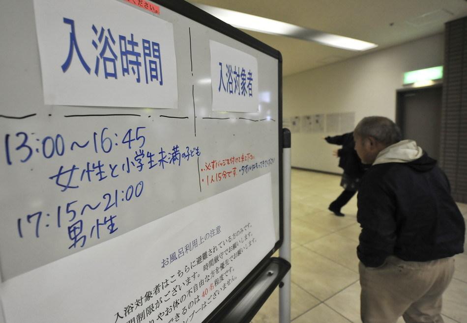 自日本福岛发生核泄漏危机以来,众多核电站周边居民被疏散到各避难所