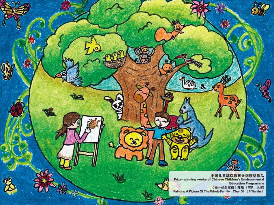 ...获奖名单 省   儿童环保绘画比赛获奖作品   我想查一下2012...