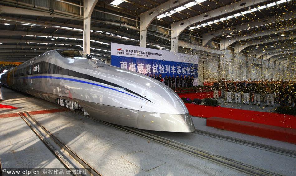 无人驾驶地铁列车,时速超千公里列车,奥迪a7无人驾驶太牛逼,无高清图片