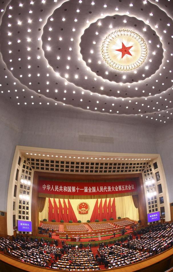 6 / 22 3月5日,第十一届全国人民代表大会第五次会议在北京人民大会
