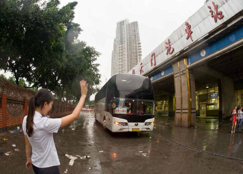重庆最大长途客运站朝天门汽车站关门高清图片